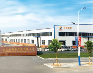 山東濟州新材料有限公司