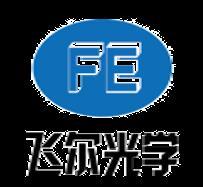 深圳市飛爾光學技術有限公司