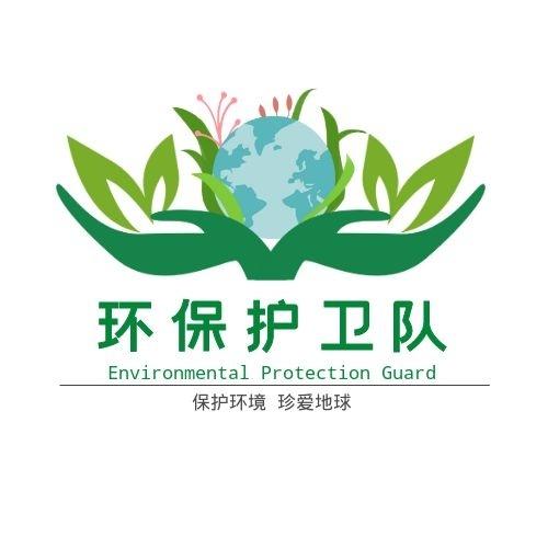 深圳市泰誠檢測有限公司