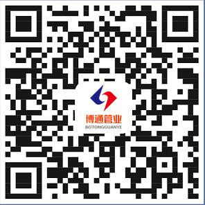 潍坊博通管业有限公司