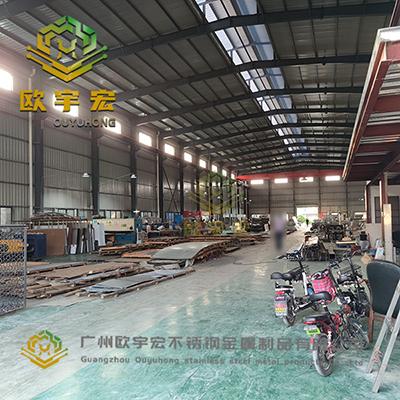 廣州歐宇宏不銹鋼金屬制品有限公司