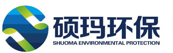 山東碩碼環保科技有限公司